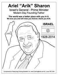 Ariel Sharon Coloring Page