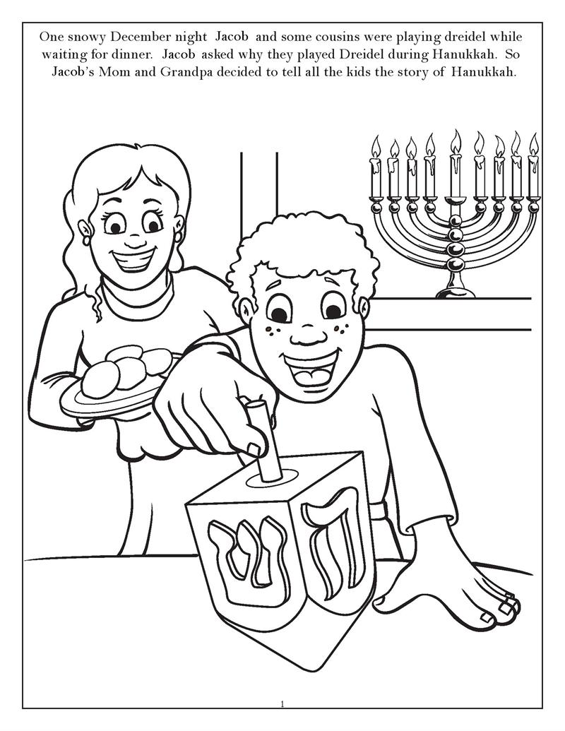 Coloring Books Personalized Hanukkah Coloring Book