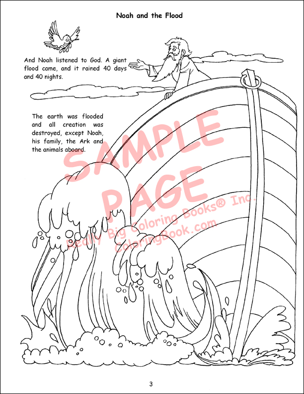 Gaint Bible Story Coloring Pages