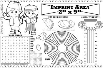 Greek Restaurant Imprintable Colorable Placemat